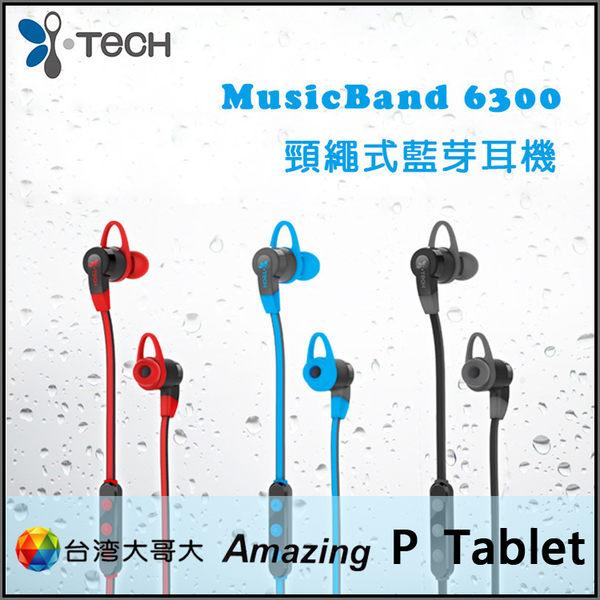 ▼i-Tech MusicBand 6300 頸繩式藍牙耳機/先創/立體聲/運動型/IPX4防水/TWM Amazing P5 Lite/P6/MyPad P1/P3/P4