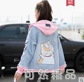 假兩件牛仔外套女秋冬裝新款韓版寬鬆可愛短款上衣棒球服學生
