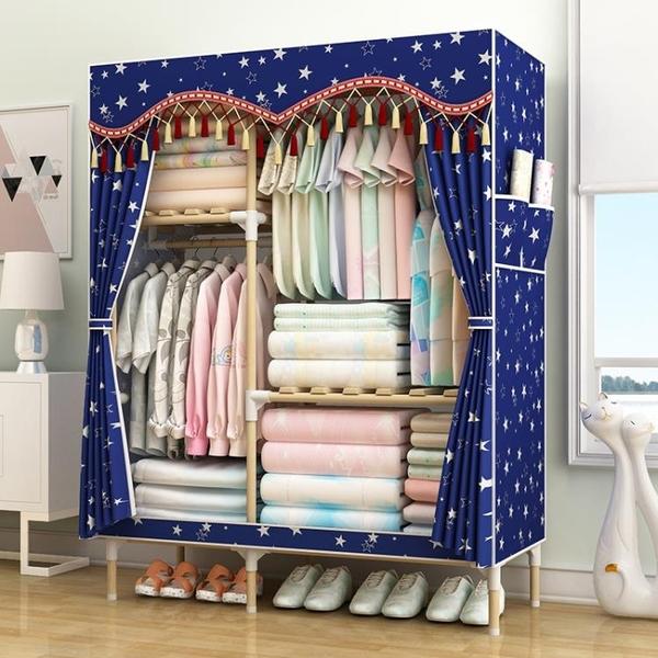 簡易組裝衣櫃 單人實木布收納出租房用家用網紅宿舍衣櫥組裝布藝 - 夢藝家