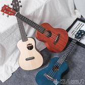 尤克里里女初學者兒童小吉他烏克麗麗女生可愛入門單板ukulele男 LX