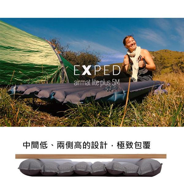 Exped 63883 AirMat Lite Plus 5 M 超輕量打氣式空氣睡墊(內建幫浦)/登山床墊/單車環島/自助旅行(同32205082)