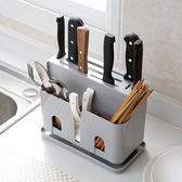 筷子架一體筷子收納盒刀架筷子籠 廚房刀叉筷子盒家用塑料筷子筒 喵小姐