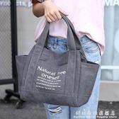 文藝范帆布包韓版時尚百搭休閒包女士單肩包購物袋式旅行手提包 科炫數位