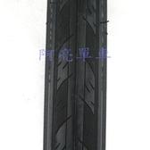 *阿亮單車*MAXXIS馬吉斯 DETONATOR公路車外胎,700X23C,黑色《A23-549》