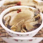 養生麻油雞湯免運組