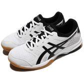 Asics 排羽球鞋 Gel-Rocket 8 白 黑 膠底 運動鞋 排球 羽球 女鞋【PUMP306】 B756Y0190