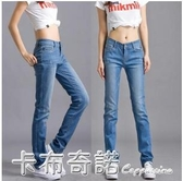 直筒牛仔褲女春秋新款韓版修身顯瘦加肥加大彈力寬鬆大碼學生長褲 卡布奇諾