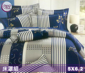 【Jenny Silk名床】時尚響宴.100%純棉.標準雙人床罩組全套.全程臺灣製造