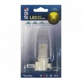 肯亞LED節能夜燈