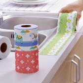 ◄ 生活家精品 ►【N177】靜電式自黏水槽防水貼 寬版 捲式 浴室 馬桶 吸濕 洗漱 洗菜 絨面 防潮