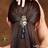 中國風古典孔雀髪夾鴨嘴夾髪飾頭飾品復古風馬尾豎夾邊夾步搖女 小確幸生活館