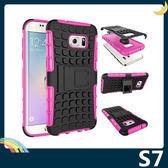 三星 Galaxy S7 輪胎紋矽膠套 軟殼 全包帶支架 二合一組合款 保護套 手機套 手機殼