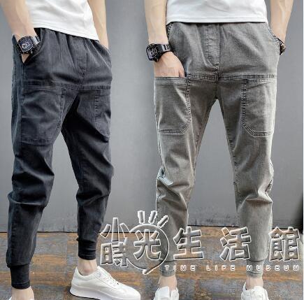 夏季男士薄款小腳休閒牛仔褲純色彈力束腳褲社會小伙束腳潮流男褲 小時光生活館