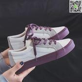 帆布鞋 帆布鞋女學生韓版原宿風 新款百搭板鞋子 小宅女