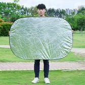 金銀反光板100*150cm二合一打光板