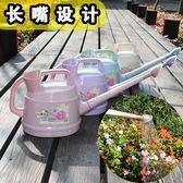 歐式長嘴家用園藝澆花壺大號塑料灑水壺室內 花灑尖嘴噴水壺 雙12鉅惠