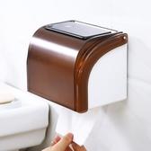 免打孔衛生間紙巾盒手紙盒廁所卷紙筒抽紙廁紙盒防水衛生紙置物架 週年慶降價
