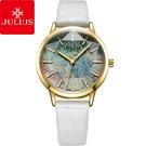 JULIUS 聚利時 星際漫遊層次錶盤設計皮錶帶腕錶-時尚白/34mm【JA-977B】