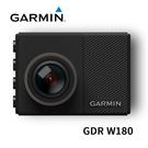 Garmin GDR W180 180度大廣角鏡頭 GPS Wi-Fi 行車記錄器