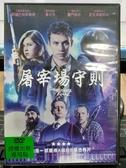 挖寶二手片-P01-123-正版DVD-電影【屠宰場守則】阿薩巴特菲爾德 麥可辛(直購價)