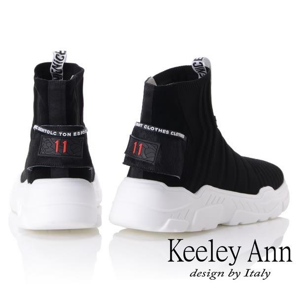 ★2018秋冬★Keeley Ann時尚潮流~簡約率性輕量襪套式短靴(黑色)-Ann系列