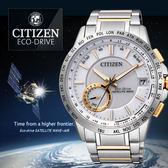 【公司貨保固】CITIZEN CC3006-58A 光動能GPS衛星對時男錶