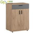 【綠家居】凱絲 現代2尺二門單抽餐櫃/收納櫃