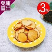 好食光 黃地瓜脆片 150gX3包【免運直出】