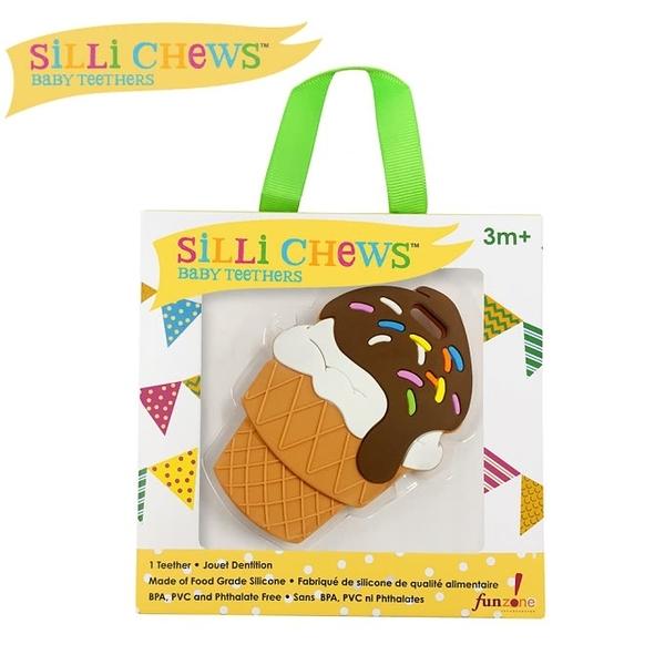 【silli chews】冰淇淋咬牙器【六甲媽咪】