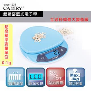 CAMRY 超精密藍光電子秤/料理秤/烘焙秤【屈臣氏】