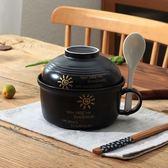陶瓷飯碗泡面杯碗帶蓋帶手柄方便面碗學生餐碗便當盒湯碗可微波爐   LannaS