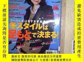 二手書博民逛書店日文罕見SOUP 2008 11 (G16)Y203004