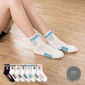 韓國襪子 雙條紋蠟筆小新中筒襪【K0638】