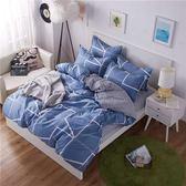 床包4件組床罩套床墊床笠四件套全棉床上用品純棉床單被套三件套3 潮流衣舍