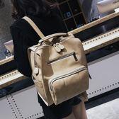 雙肩包女韓版新款簡約百搭pu皮女士背包休閒英倫復古學生書包 居享優品
