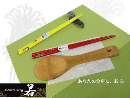 [AWANA]若食彩五入筷+飯匙組(漆彩招財貓)