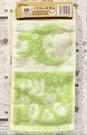 【震撼精品百貨】となりのトトロTotoro_龍貓/豆豆龍~日本運動毛巾/長毛巾(110*18CM)-綠#64939