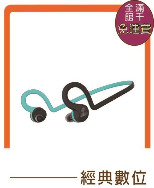 經典數位~英國品牌 Lindero S9 最新款立體聲藍牙耳機 APTX高音質 DSP降躁 多點連接技術 A2DP 待機280H