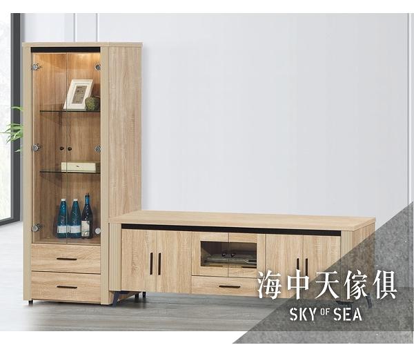 {{ 海中天休閒傢俱廣場 }} G-35 摩登時尚 客廳系列 406-5 佐賀2.3尺展示櫃