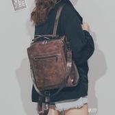 2019新款時尚韓版ins超火軟皮雙肩包女休閒百搭大容量背包書包潮