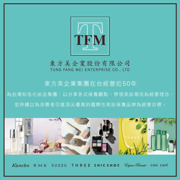 TFM 亮顏洗顏皂特別限定組