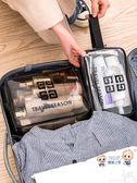 化妝包 網紅化妝包風超火小便攜女旅行大容量透明防水洗漱包品收納袋 2色