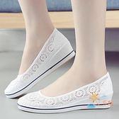 85折免運-工作鞋護士鞋夏季女2017新款厚底楔形平底美容師工作網鞋涼鞋鏤空小白鞋透氣