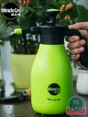 家用氣壓式高壓澆水消毒清潔專用噴壺瓶噴霧器澆花【福喜行】