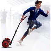 帶扶桿智慧電動平衡車體感車成人兒童代步思維雙輪 黛尼時尚精品