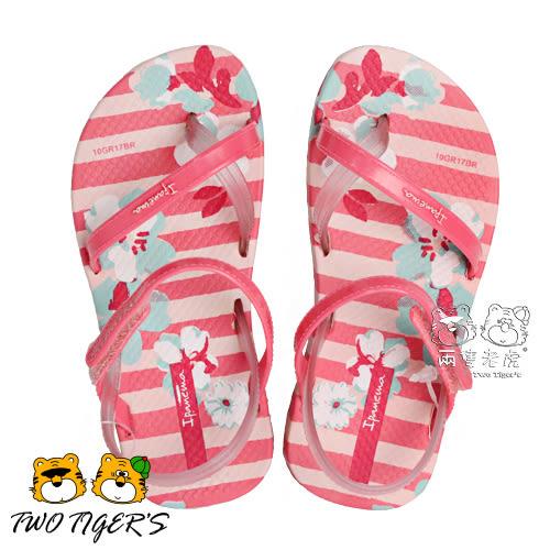 Ipanema 粉色條紋 淺藍花卉 小童夾腳涼鞋 NO.Y1143