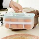 【GD480】雞蛋保鮮盒24格雙層手提雞蛋收納盒 雙層雞蛋保護盒 雞蛋盒 EZGO商城