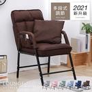 2021新款 附贈抱枕 加厚款多段可調式休閒椅 沙發椅 造型椅 單人椅 躺椅 椅子 懶人椅 CH054 澄境
