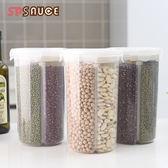 廚房塑料透明分格密封罐子五谷雜糧收納盒干貨儲物罐多功能保鮮盒 小巨蛋之家