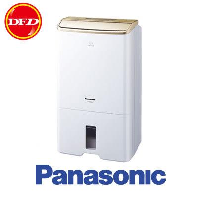 PANASONIC 國際牌 除濕機 F-Y32CXW 16公升 靜音滴水 智慧乾衣 全新公司貨